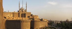 Egyptair Flights From Uk Book Egypt Air